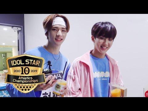 """Hyun Jin Stray Kids """"ISAC Let&39;s get it~"""" Pentagon Stray Kids Golden Child 2019 ISACㅣ아육대"""