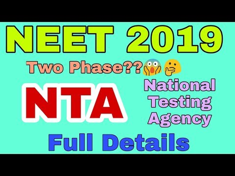 All Your Doubts About NTA 🔥🔥| National Testing Agency