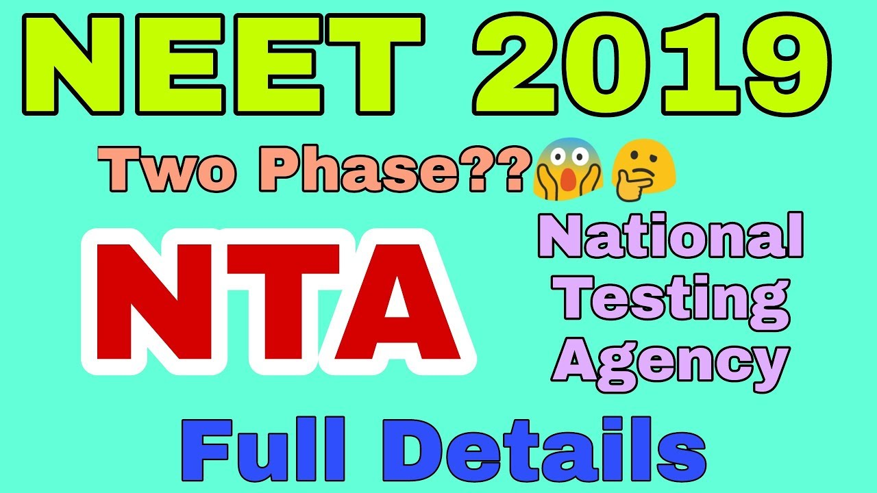 All Your Doubts About NTA 🔥🔥| National Testing Agency | NEET 2019 [Ash  Academy]