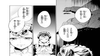 公爵令嬢の嗜み(7)