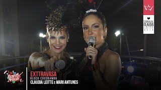 Baixar Exttravasa  - Claudia Leitte e Mari Antunes (Carnaval 2016) - mundoleitte.com