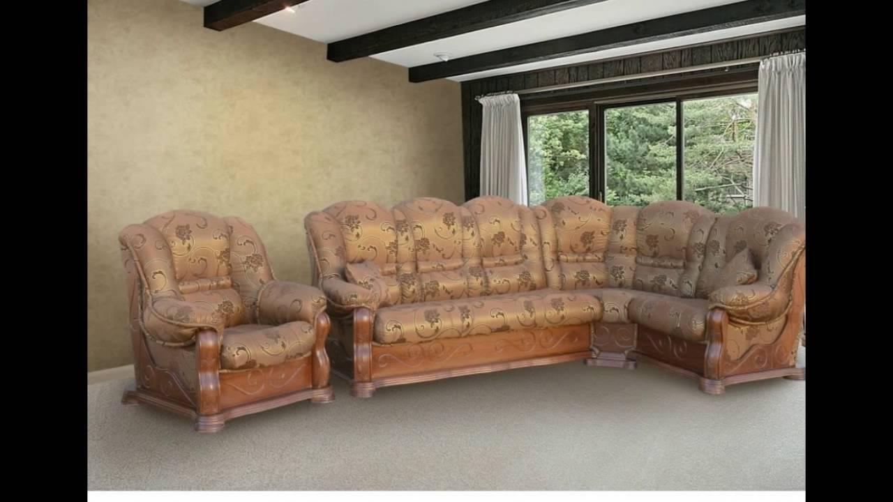 Мебель кресло кровать харьков - YouTube