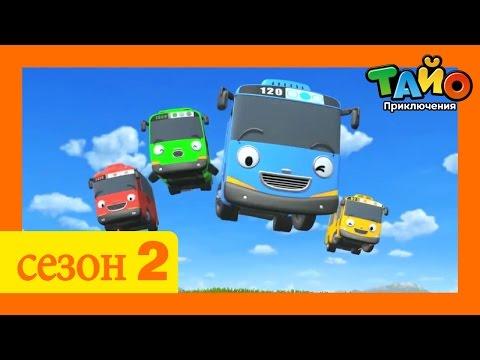 лбб-мультик про автобусы