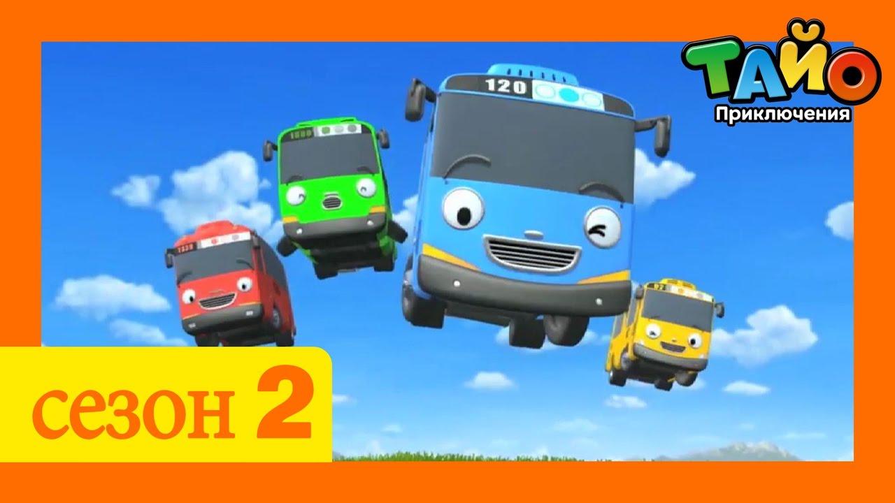 Приложения в google play – tayo's driving game.