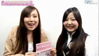 QBC九州ビジネスチャンネル http://qb-ch.com/topics/index.cgi?pg=8825...