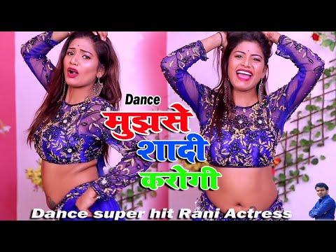 Mujhse shadi karogi dance instrumental song