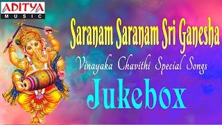 Saranam Saranam Sri Ganesha | Vinayaka Chavithi  Special Songs | Telugu Devotional
