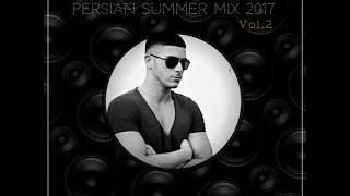 BEST OF PERSIAN TRIBAL(VOL.2) NEW SUMMER MIX 2017/2018 (DJSHAHIN) - دی جی شاهین میکس ایرانی پارت دوم