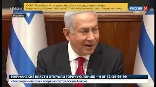 Смотреть видео Жертвами ракетных ударов между Израилем и Палестиной стали около 30 человек   Россия 24 онлайн
