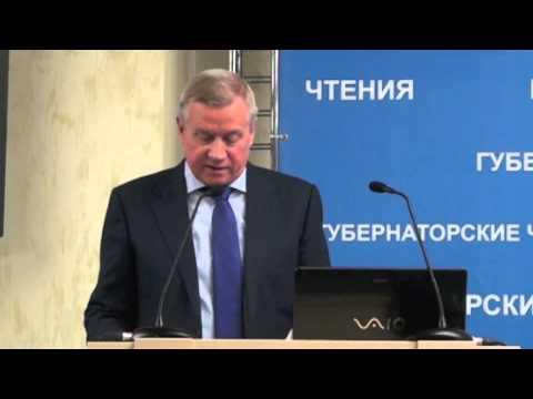 Владимир Новоселов ректор ТГНГУ, депутат Тюменской областной Думы, д т н