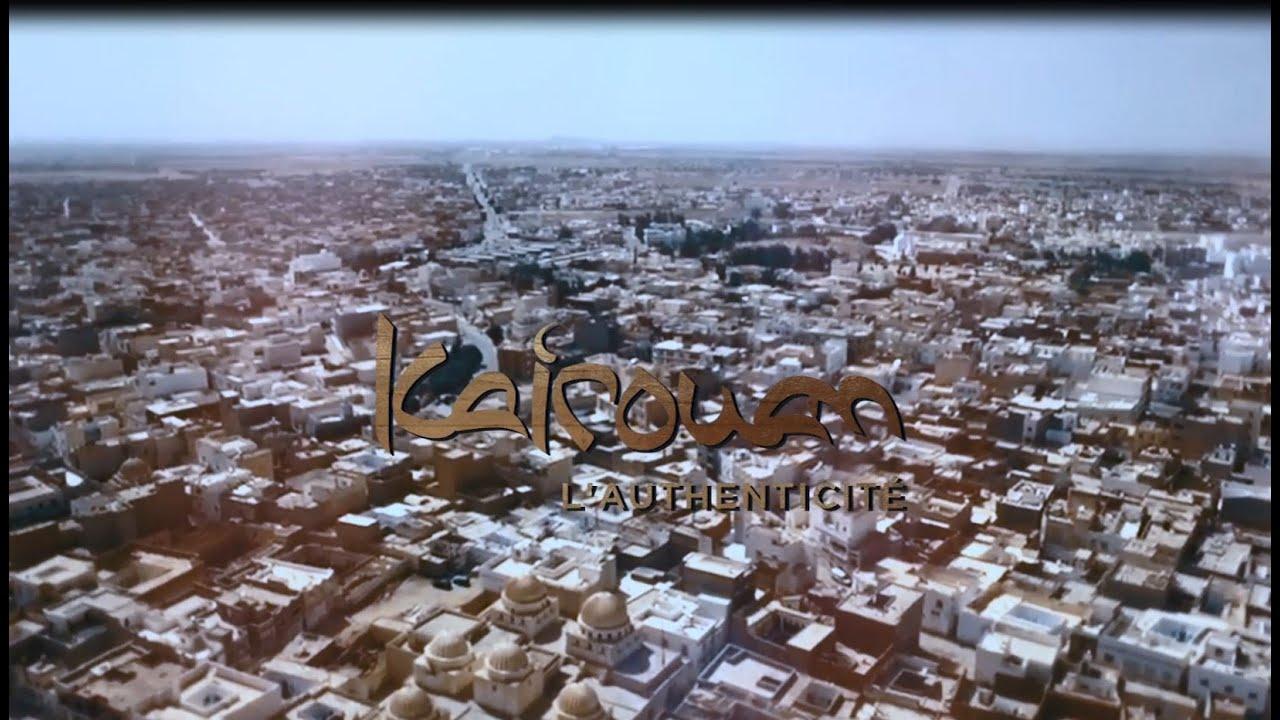 Zarbia 2015 2016 12 18