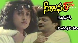 Neerajanam Songs - Manasoka Madhukalasam - Saranya - Viswas