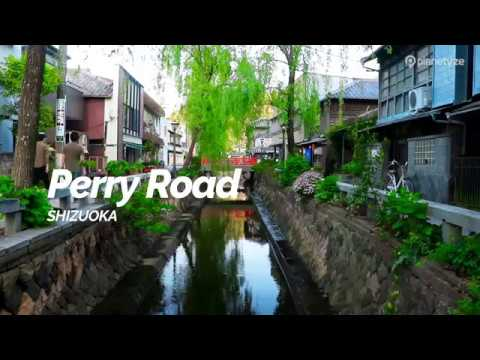 Perry Road, Shizuoka | Japan Travel Guide
