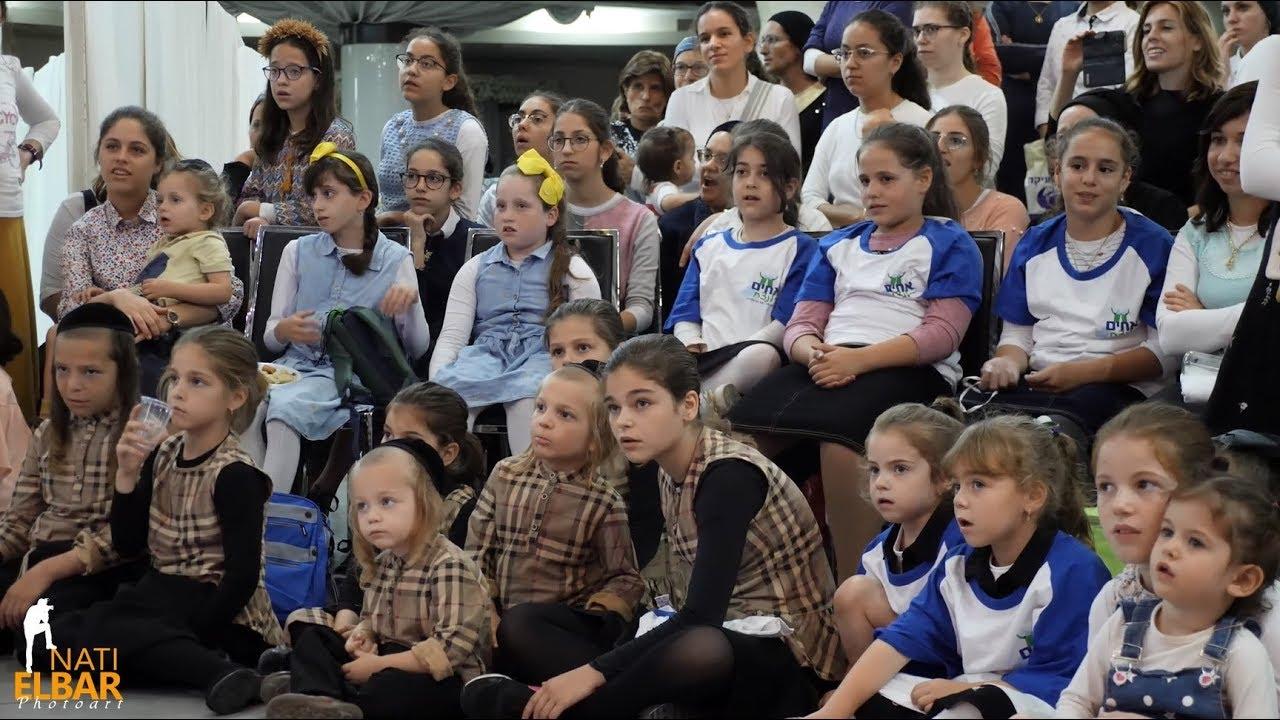 שמחת בית השואבה - אחים לנצח - סוכות תשע''ט   Simchas Beis HaShoeva - Achym Lanetzach