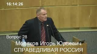 Игорь Моляков о косвенном запрете на экспорт деловой древесины хвойных пород