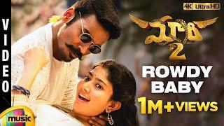 Rowdy Baby Full Video Song 4K | Maari 2 Telugu Movie Songs | Dhanush | Sai Pallavi | Yuvan Shankar