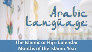 Download Arabic Calender 2019 With Islamic Dates And English Dates