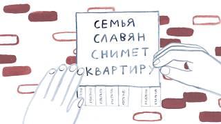 Почему кириллицей пишут не только славяне? Мультфильм на полторы минуты