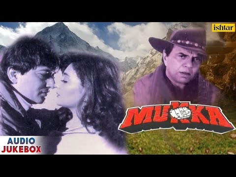 Mukka - Bollywood Full Songs | Dharmendra, Avinash Wadhawan, Tinnu Anand | Audio Jukebox
