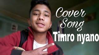 Aayo timro yaad (official video) || nepali hit movie song | chodi.