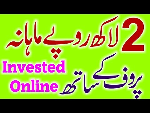 How to make online money in pakistan with incomon Without investment in urdu/Hindi from YouTube · Duration:  3 minutes 44 seconds