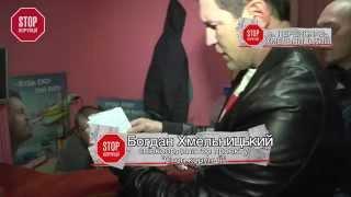 Переяслав-Хмельницький: нелегальний азарт(, 2015-11-15T16:51:06.000Z)