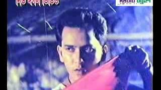 Tumi Amar Jibone Ek Shopno Jeno - Shalman Shah.RaDiO bg24