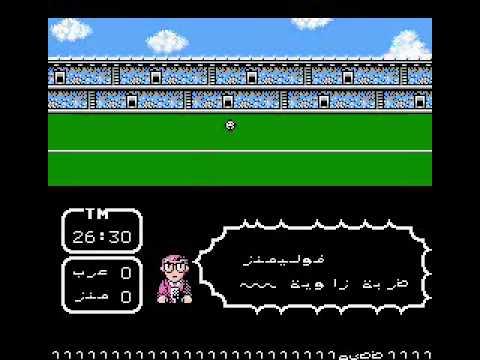 تحميل لعبة كابتن ماجد باللغة العربية كمبيوتر العائلة