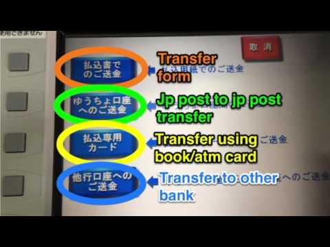 Money Transfer In Japan (using ATM)