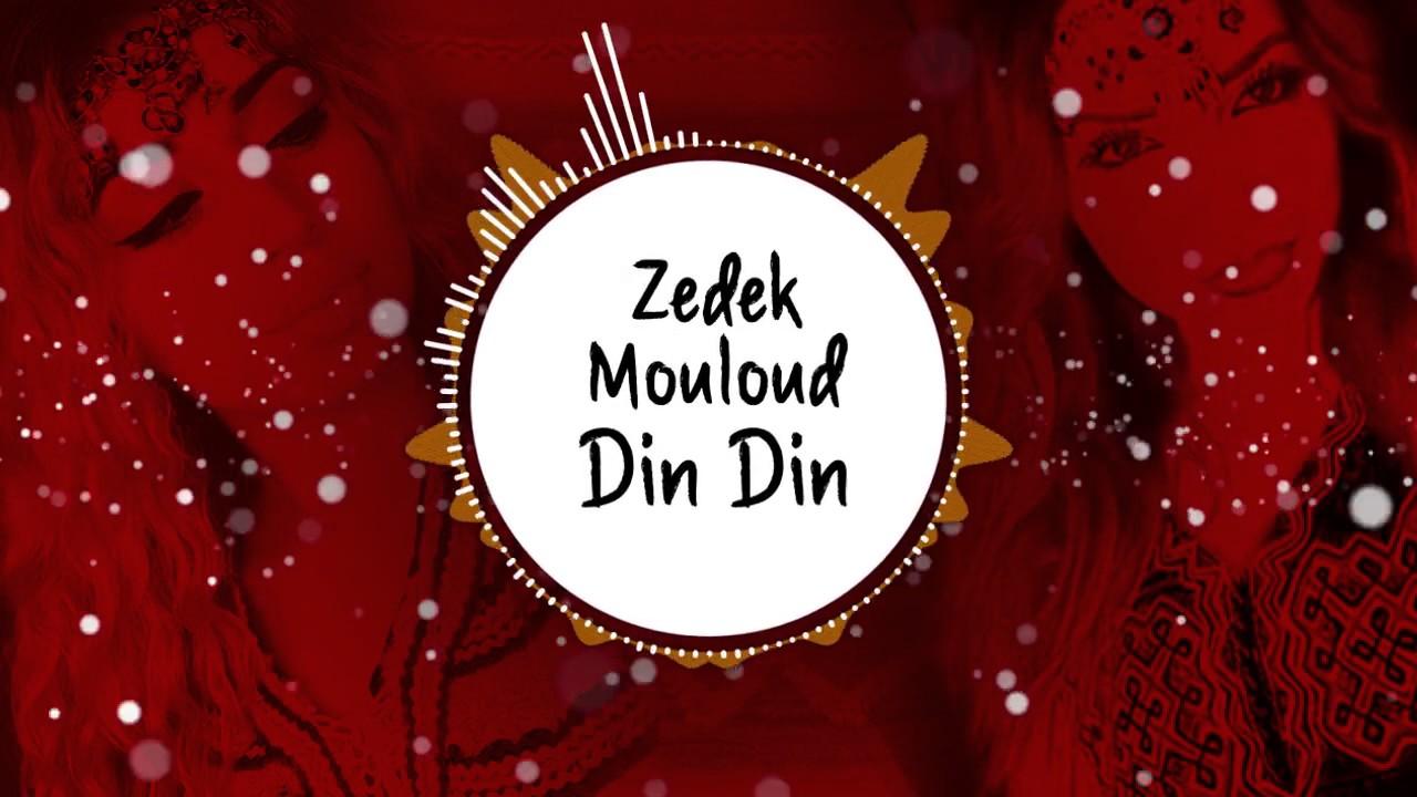zedek mouloud 2017