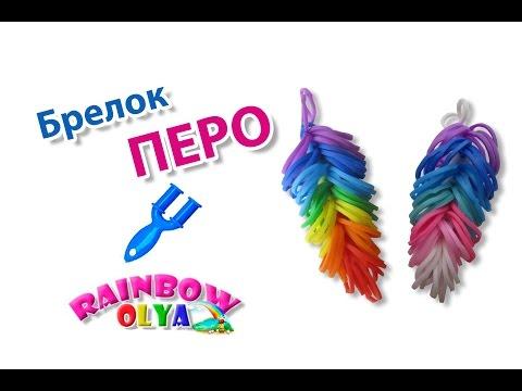 ЛАЙК из резинок на рогатке без станка. Плетение из резинок | Like Rainbow Loom Charm