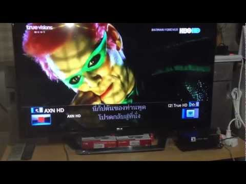 IPTV Storm Box #1 (CLOUD-IBOX)