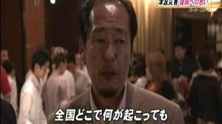 陸前高田 戸羽市長 来福