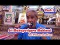 பகவன் போதேந்திரா | கலிகாலத்தில்  முக்தி  | ராமா நாமம்   | Kanchi Paramacharya | P. Swaminathan
