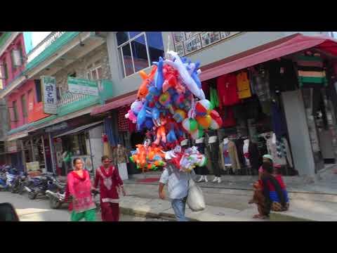 parbat kusma city tour nepal