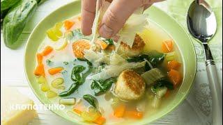Как Приготовить Суп с Фрикадельками и Зеленью | Суп Пошаговый Рецепт