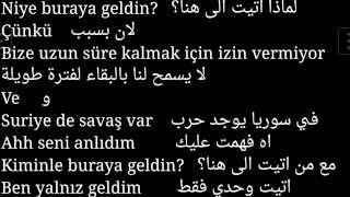 Kawara-2 تعلم اسرار اللغة تركية التعارف والمحادثة اليومية بين الاتراك