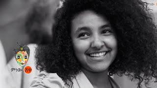 Musique éthiopienne : Nishan Belay Nishan Belay - Nouvelle musique éthiopienne 2021 (vidéo officielle)