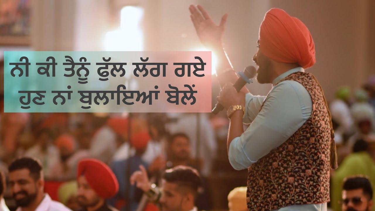 Punjabi folk || live || rajvir jawanda