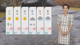 [날씨] 내일 아침 중부 비 대부분 그쳐…낮 더위 주춤 / 연합뉴스TV (YonhapnewsTV)