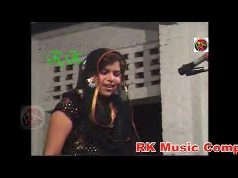 /RK Music Company/9315624265