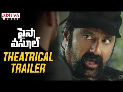 Paisa Vsasool Theatrical Trailer | Balakrishna, Shriya | Puri Jagannadh | Anup Rubens
