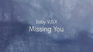 베이비복스(Baby V.O.X) - Missing You | Piano Cover
