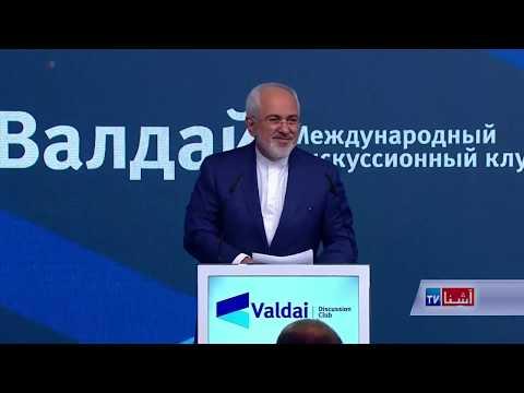 Iran FM comments on SArabia, Yemen, MidEast peace process - VOA Ashna