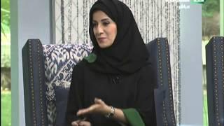 برنامج : حياتنا ,, عمل المرأة في الحراسات الامنية ,, مع أ. ناهد البوزيد