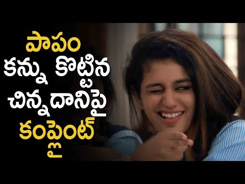 Complaint Against On Internet Sensation #PriyaPrakash In Hyderabad | Latest Telugu Cinema News