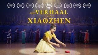 Musical Drama 'Het verhaal van Xiaozhen' Officiële trailer NL