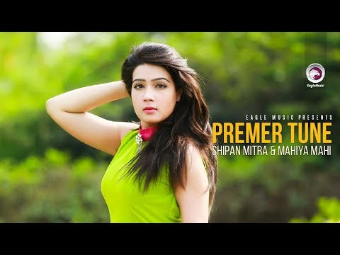 Premer Tune | Bangla Movie Song | Shipan Mitra | Mahi | Kona | Rupam | 2018