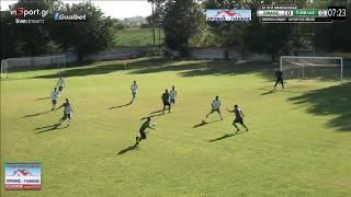 Ομόνοια Σίνδου - ΑΟ Παύλος Μελάς 0-0 (Ολόκληρος ο αγώνας)