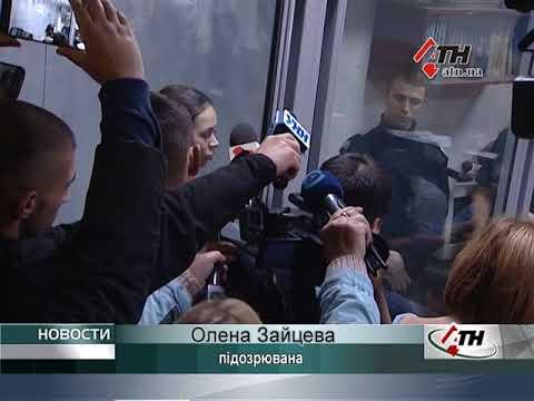 АТН Харьков: Суд по ДТП на Сумской.  Девушку-водителя